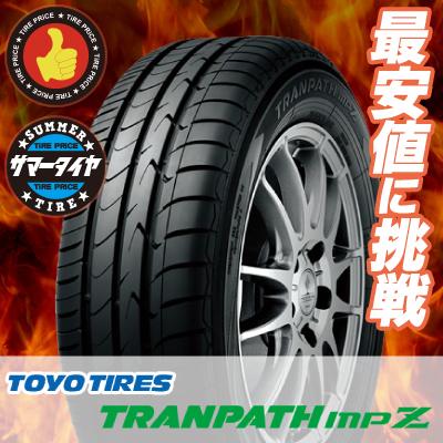 225/55R17 101V トーヨー タイヤ TRANPATH mpZ TOYO TIRES トランパスmpZ サマータイヤ 17インチ 単品 1本 価格 『2本以上ご注文で送料無料』