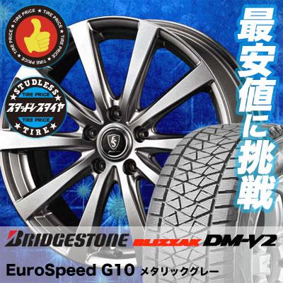 225/55R18 BRIDGESTONE ブリヂストン BLIZZAK DM-V2 ブリザック DMV2 Euro Speed G10 ユーロスピード G10 スタッドレスタイヤホイール4本セット