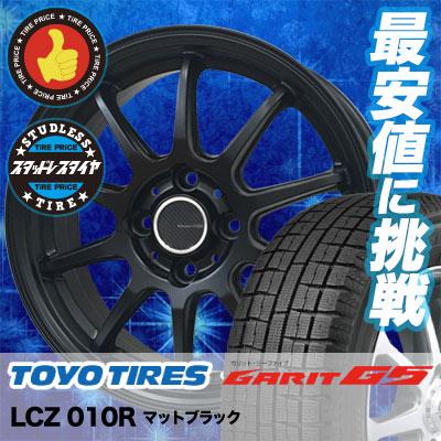 175/60R16 82Q TOYO TIRES トーヨータイヤ GARIT G5 ガリット G5 LCZ 010R LCZ 010R スタッドレスタイヤホイール4本セット