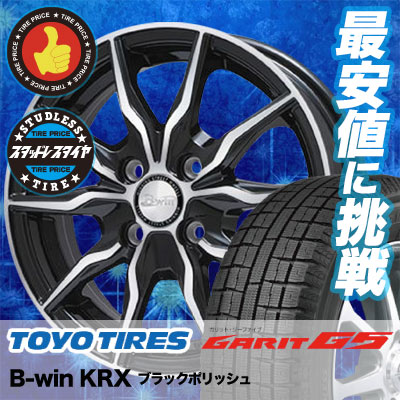 独特な 155 GARIT/65R14 TOYO B-win TIRES トーヨータイヤ GARIT G5 ガリット G5 TIRES B-win KRX B-win KRX スタッドレスタイヤホイール4本セット, 紳士服のミツヤ:cace14fd --- konecti.dominiotemporario.com