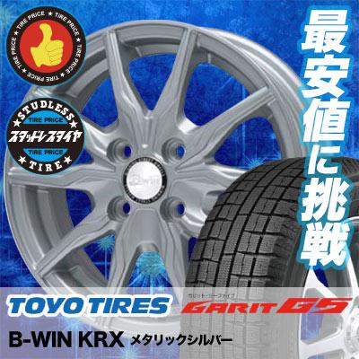 華麗 155/65R14 TOYO TIRES TIRES トーヨータイヤ GARIT トーヨータイヤ G5 ガリット G5 G5 B-WIN KRX B-WIN KRX スタッドレスタイヤホイール4本セット, 白老郡:75ee5e45 --- blablagames.net