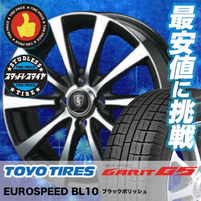 155/65R14 TOYO TIRES トーヨータイヤ GARIT G5 ガリット G5 EuroSpeed BL10 ユーロスピード BL10 スタッドレスタイヤホイール4本セット