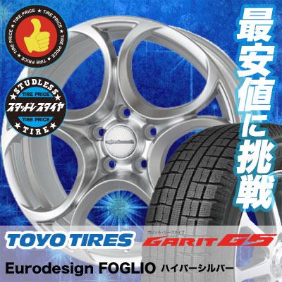 205/55R16 91Q TOYO トーヨー GARIT G5 ガリット G5 Eurodesign FOGLIO ユーロデザイン フォリオ スタッドレスタイヤホイール4本セット