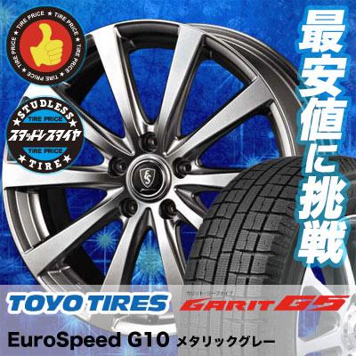 195/65R15 TOYO TIRES トーヨータイヤ GARIT G5 ガリット G5 Euro Speed G10 ユーロスピード G10 スタッドレスタイヤホイール4本セット