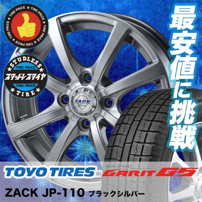155/65R13 73Q TOYO TIRES トーヨータイヤ GARIT G5 ガリット G5 ZACK JP-110 ザック JP110 スタッドレスタイヤホイール4本セット