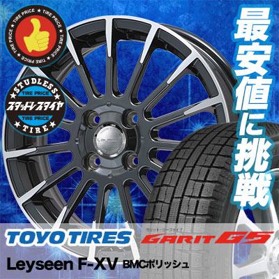 155/65R14 TOYO TIRES トーヨータイヤ GARIT G5 ガリット G5 Leyseen F-XV レイシーン FX-V スタッドレスタイヤホイール4本セット