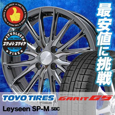 新到着 155/65R14 TOYO TIRES トーヨータイヤ GARIT G5 ガリット G5 Leyseen SP-M レイシーン SP-M スタッドレスタイヤホイール4本セット, 黒だし、おかかのおくだ 147b69c1