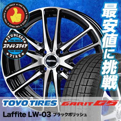 ファッションの 155/65R14 TOYO TIRES トーヨータイヤ GARIT G5 ガリット G5 Laffite LW-03 ラフィット LW-03 スタッドレスタイヤホイール4本セット, あなたの町のミシン屋さん e8b60eeb