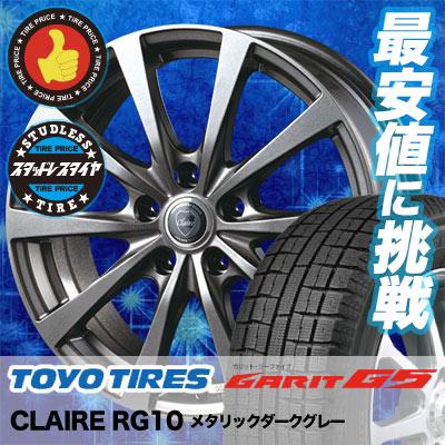205/60R16 92Q TOYO TIRES トーヨータイヤ GARIT G5 ガリット G5 CLAIRE RG10 クレール RG10 スタッドレスタイヤホイール4本セット