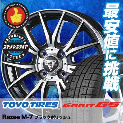 155/65R14 TOYO TIRES トーヨータイヤ GARIT G5 ガリット G5 Razee M-7 レイジー M7 スタッドレスタイヤホイール4本セット