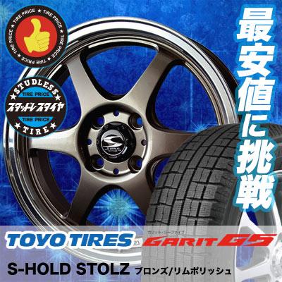 155/65R14 TOYO TIRES トーヨータイヤ GARIT G5 ガリット G5 BADX S-HOLD STOLZ バドックス エスホールド シュトルツ スタッドレスタイヤホイール4本セット
