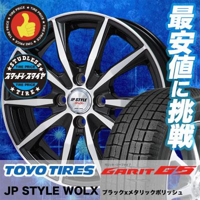 トップ 155/65R14 TOYO TIRES トーヨータイヤ GARIT G5 ガリット G5 JP STYLE WOLX JPスタイル ヴォルクス スタッドレスタイヤホイール4本セット, 本物品質の 9d246283