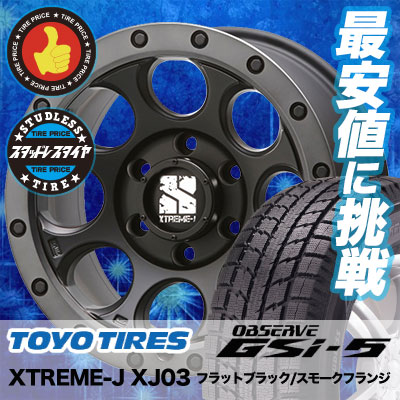 265/70R17 TOYO TIRES トーヨータイヤ OBSERVE GSi-5 オブザーブ GSi5 XTREME-J XJ03 エクストリームJ XJ-03 スタッドレスタイヤホイール4本セット