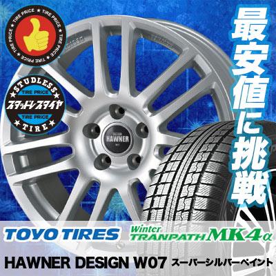 215/65R15 96Q TOYO トーヨー Winter TRANPATH MK4α ウインター トランパス MK4α HAWNER DESIGN W07 ハウナーデザイン W07 スタッドレスタイヤホイール4本セット