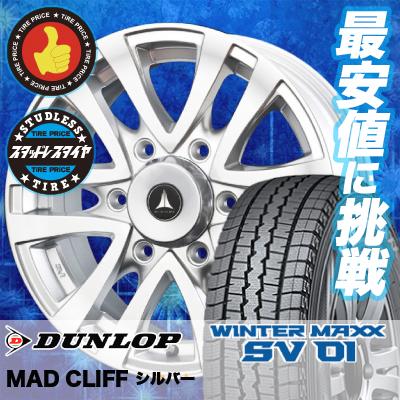ウインターマックス SV01 215/70R15 107/105L マッドクリフ シルバー スタッドレスタイヤホイール 4本 セット