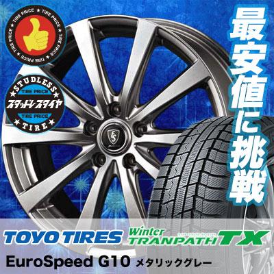 195/65R15 91Q TOYO TIRES トーヨー タイヤ Winter TRANPATH TX ウィンタートランパス TX Euro Speed G10 ユーロスピード G10 スタッドレスタイヤホイール4本セット