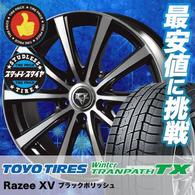225/65R17 102Q TOYO TIRES トーヨー タイヤ Winter TRANPATH TX ウィンタートランパス TX Razee XV レイジー XV スタッドレスタイヤホイール4本セット