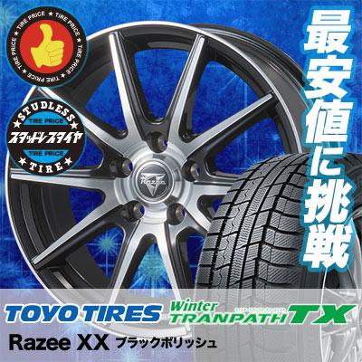 195/65R15 91Q TOYO TIRES トーヨー タイヤ Winter TRANPATH TX ウィンタートランパス TX Razee XX レイジー XX スタッドレスタイヤホイール4本セット