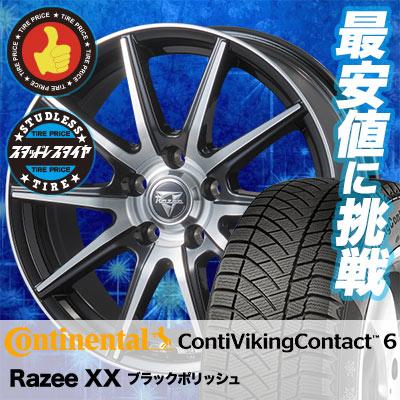 205/60R16 96T XL CONTINENTAL コンチネンタル ContiVikingContact6 コンチバイキングコンタクト6 Razee XX レイジー XX スタッドレスタイヤホイール4本セット