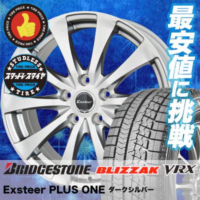 215/65R16 BRIDGESTONE ブリヂストン BLIZZAK VRX ブリザック VRX Exsteer PLUS ONE エクスタープラスワン スタッドレスタイヤホイール4本セット