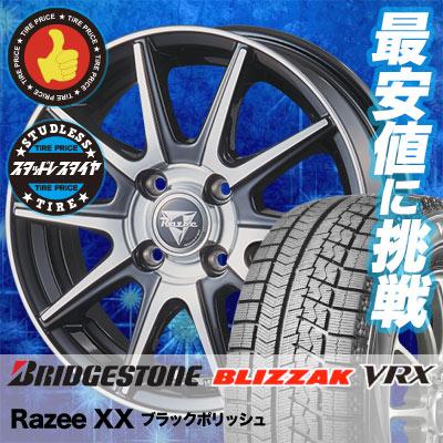 お見舞い 165 Razee/55R14 72Q BRIDGESTONE ブリヂストン BLIZZAK VRX ブリザック VRX VRX XX Razee XX レイジー XX スタッドレスタイヤホイール4本セット, SportsExpress:14b063b4 --- canoncity.azurewebsites.net