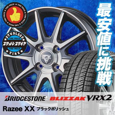 185/70R14 88Q BRIDGESTONE ブリヂストン BLIZZAK VRX2 ブリザック VRX2 Razee XX レイジー XX スタッドレスタイヤホイール4本セット