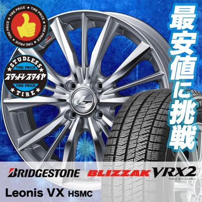185/60R15 BRIDGESTONE ブリヂストン BLIZZAK VRX2 ブリザック VRX2 weds LEONIS VX ウエッズ レオニス VX スタッドレスタイヤホイール4本セット