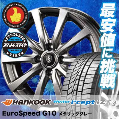 175/65R14 HANKOOK ハンコック Winter i*cept IZ2 A W626 ウィンターアイセプトIZ2 A W626 Euro Speed G10 ユーロスピード G10 スタッドレスタイヤホイール4本セット