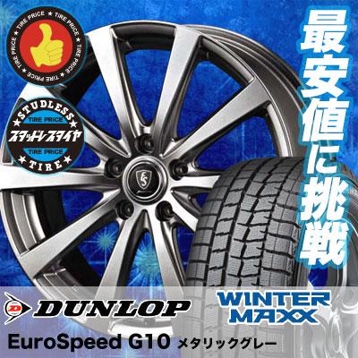 215/60R17 DUNLOP ダンロップ WINTER MAXX 01 WM01 ウインターマックス 01 Euro Speed G10 ユーロスピード G10 スタッドレスタイヤホイール4本セット
