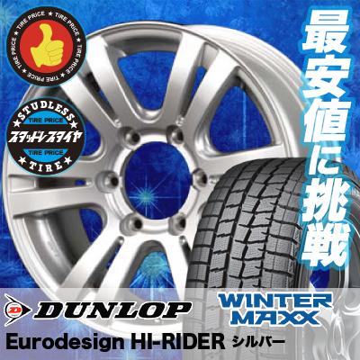 ウインターマックス 01 WM01 215/70R15 98Q ユーロデザイン クロスフォー ハイライダー シルバー スタッドレスタイヤホイール 4本 セット
