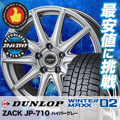 215/60R1695QDUNLOPダンロップWINTERMAXX02WM02ウインターマックス02ZACKJP-710ザックジェイピー710スタッドレスタイヤホイール4本セット
