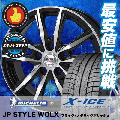 215/65R16MICHELINミシュランX-ICEXI3エックスアイスXI-3JPSTYLEWOLXJPスタイルヴォルクススタッドレスタイヤホイール4本セット