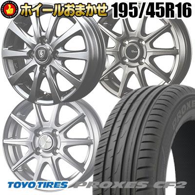 195/45R16 84V TOYO TIRES トーヨー タイヤ PROXES CF2 プロクセス CF2  サマータイヤホイール4本セット