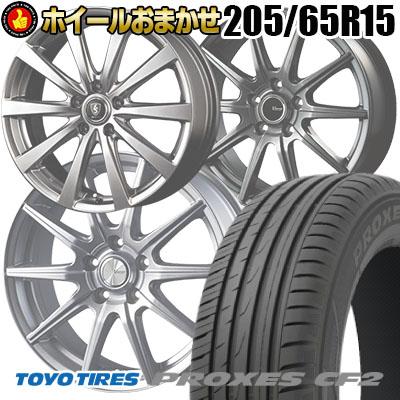205/65R15 94H TOYO TIRES トーヨー タイヤ PROXES CF2 プロクセス CF2  サマータイヤホイール4本セット