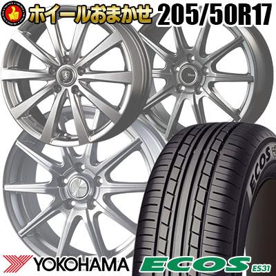 205/50R17 89V YOKOHAMA ヨコハマ ECOS ES31 エコス ES31 ホイールおまかせ サマータイヤホイール4本セット