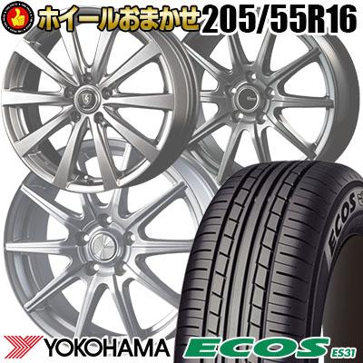 205/55R16 91V YOKOHAMA ヨコハマ ECOS ES31 エコス ES31 ホイールおまかせ サマータイヤホイール4本セット