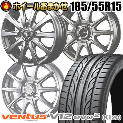185/55R15 82V HANKOOK ハンコック VENTUS V12 evo2 K120 ベンタス V12 エボ2 K120  サマータイヤホイール4本セット