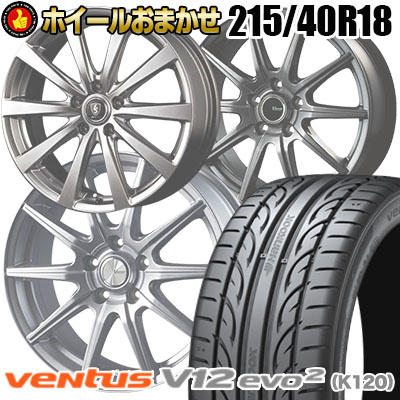 215/40R18 89Y XL HANKOOK ハンコック VENTUS V12 evo2 K120 ベンタス V12 エボ2 K120  サマータイヤホイール4本セット【取付対象】