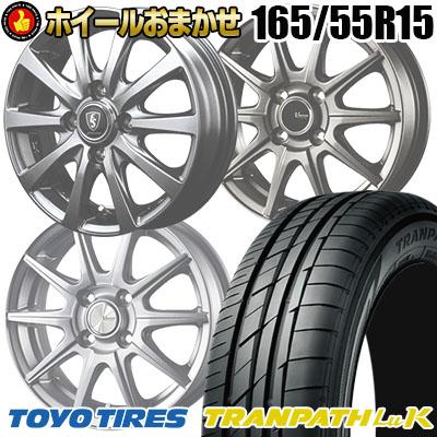 165/55R15 75V TOYO TIRES トーヨー タイヤ TRANPATH Luk トランパス Luk  サマータイヤホイール4本セット