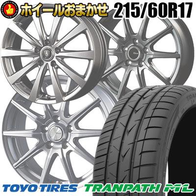 215/60R17 96H TOYO TIRES トーヨー タイヤ TRANPATH ML トランパスML  サマータイヤホイール4本セット