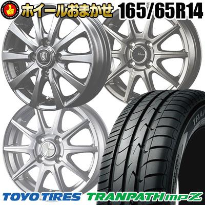 165/65R14 79H TOYO TIRES トーヨー タイヤ TRANPATH mpZ トランパスmpZ  サマータイヤホイール4本セット