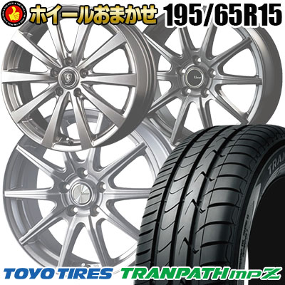 195/65R15 91H TOYO TIRES トーヨー タイヤ TRANPATH mpZ トランパスmpZ  サマータイヤホイール4本セット