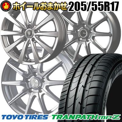 205/55R17 95V XL TOYO TIRES トーヨー タイヤ TRANPATH mpZ トランパスmpZ  サマータイヤホイール4本セット