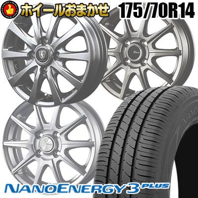 175/70R14 84S TOYO TIRES トーヨー タイヤ NANOENERGY3 PLUS ナノエナジー3 プラス おまかせサマータイヤホイールセット