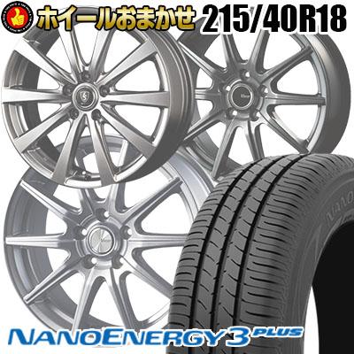 215/40R18 85W TOYO TIRES トーヨー タイヤ NANOENERGY3 PLUS ナノエナジー3 プラス  サマータイヤホイール4本セット