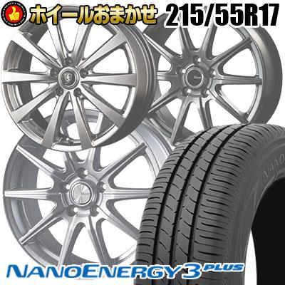 215/55R17 94V TOYO TIRES トーヨー タイヤ NANOENERGY3 PLUS ナノエナジー3 プラス  サマータイヤホイール4本セット