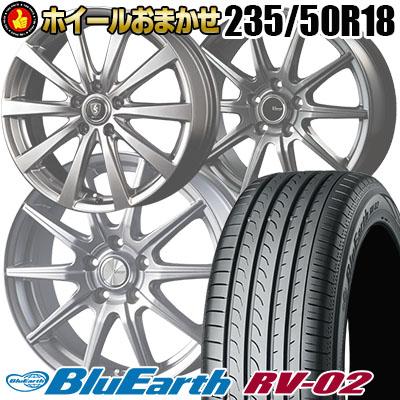 235/50R18 97V YOKOHAMA ヨコハマ BLUE EARTH RV02 ブルーアース RV-02 ホイールおまかせ サマータイヤホイール4本セット