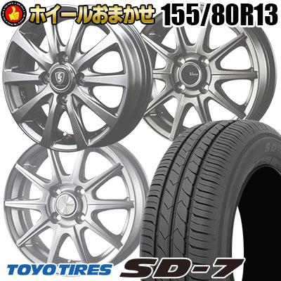 155/80R13 79S TOYO TIRES トーヨー タイヤ SD-7 エスディーセブン  サマータイヤホイール4本セット