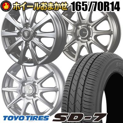 165/70R14 81S TOYO TIRES トーヨー タイヤ SD-7 エスディーセブン  サマータイヤホイール4本セット