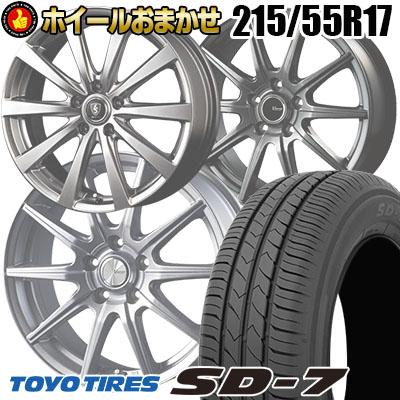 215/55R17 94V TOYO TIRES トーヨー タイヤ SD-7 エスディーセブン  サマータイヤホイール4本セット